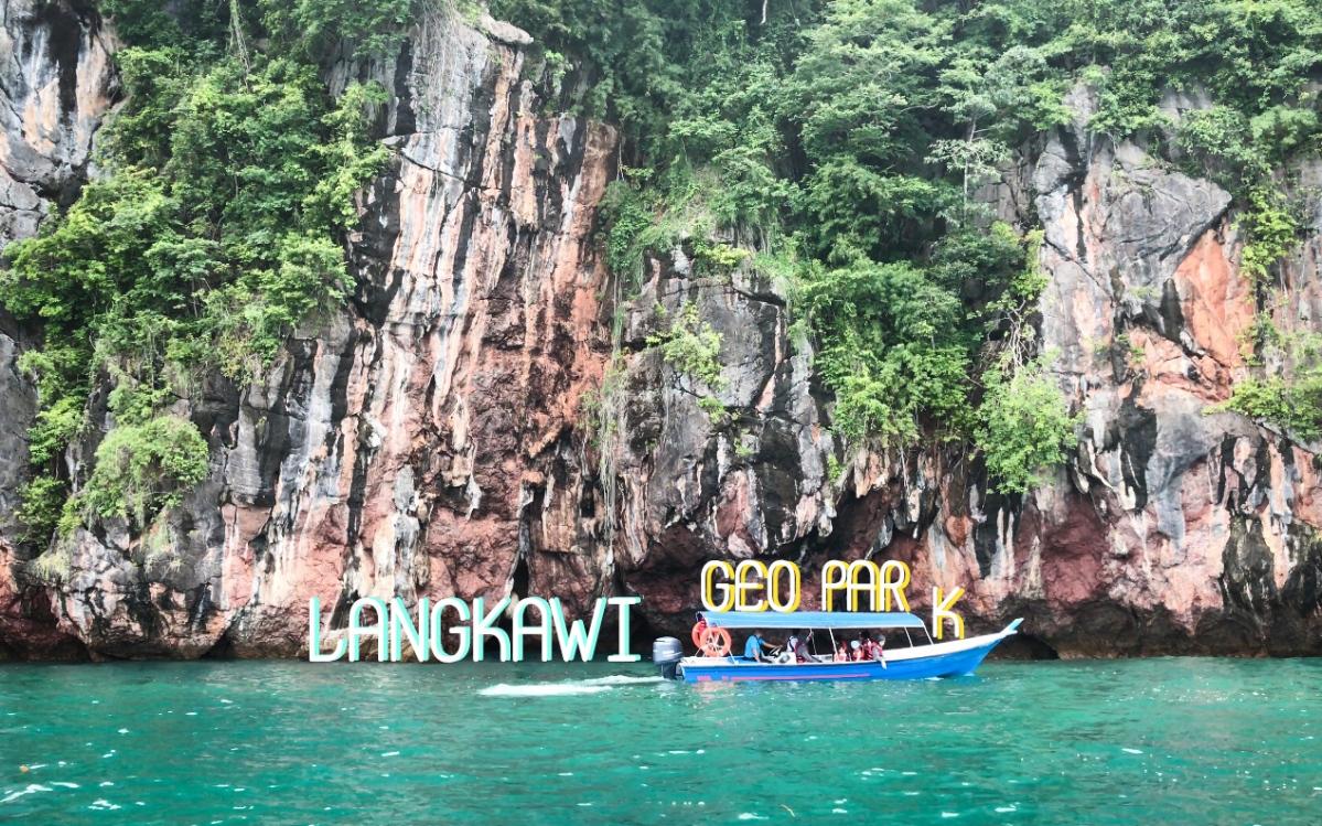 ธรรมชาติต้นกำเนิดลังกาวี ที่ Langkawi Geo Park | FAVFlavour