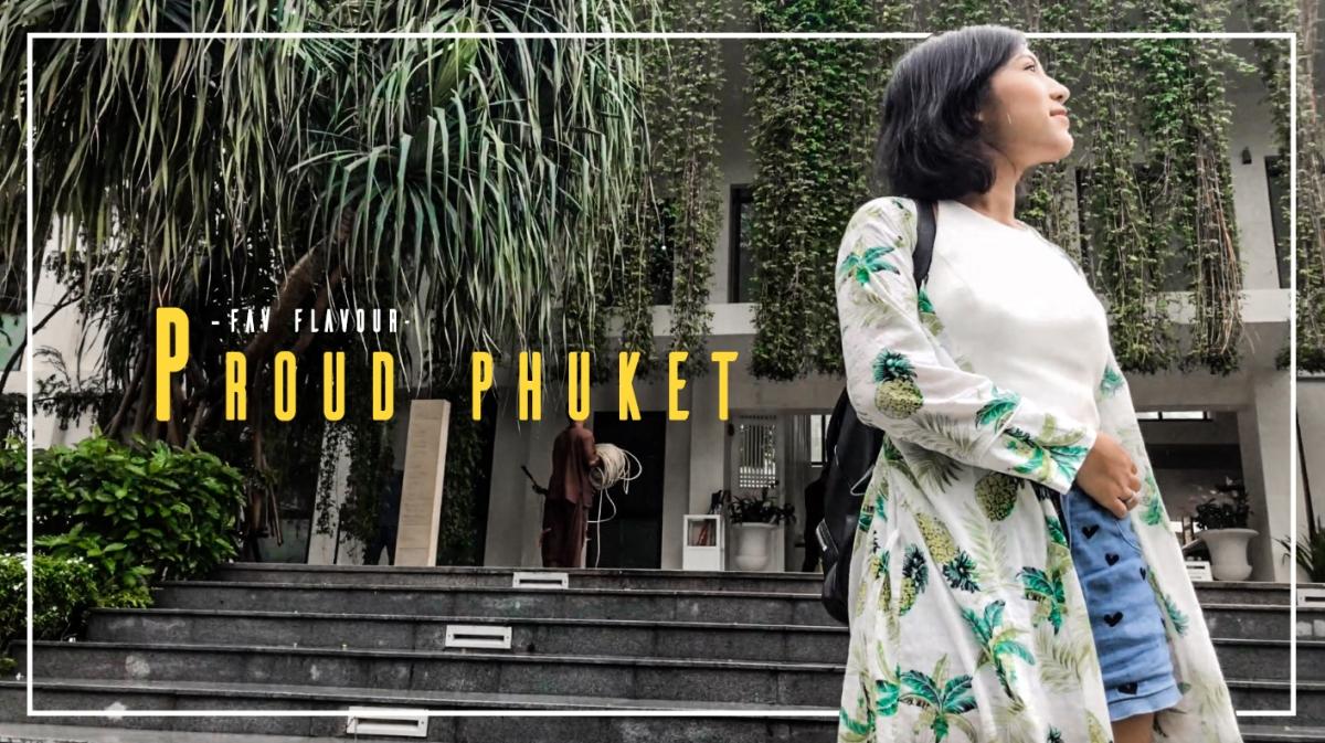 Proud Phuket ฝนตก ทริปดำน้ำโดนเท แต่ยังเจ้เก๋ในโรงแรมได้~~ | FAV Flavor