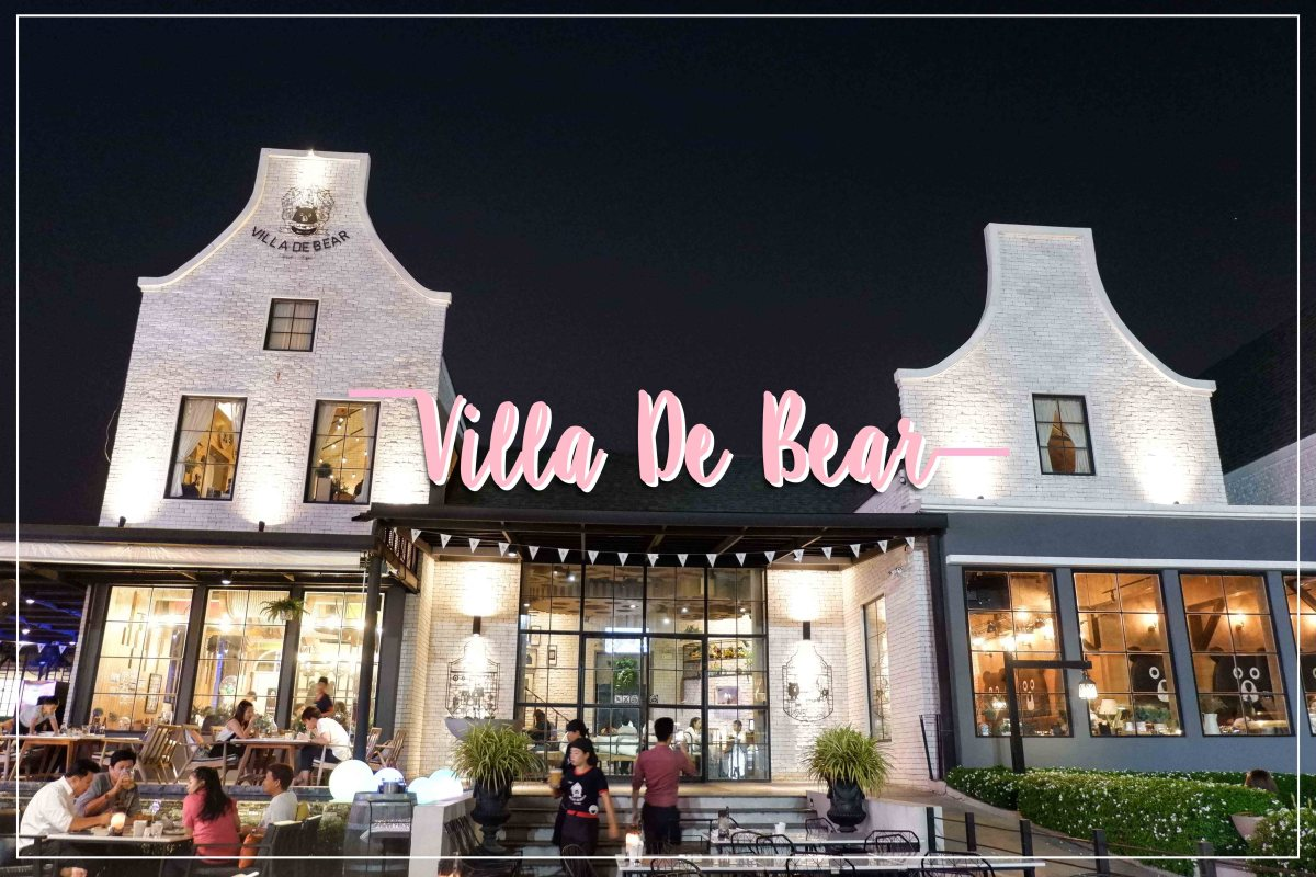 Villa De Bear โซนใหม่ห้องคาราโอเกะ ต่ออาหารไทย | FAVFlavour