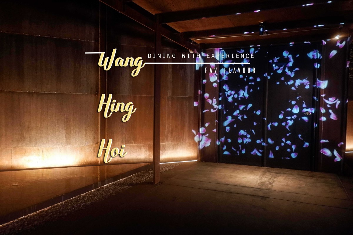 Wang Hing Hoi ดินเนอร์หรูท่ามกลางหิ่งห้อยนับล้าน| FAVFlavour